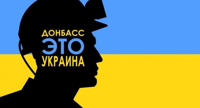 В России посоветовали Украине не спешить возвращать Донбасс
