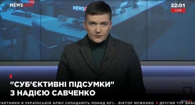Савченко заявила, что она не успела донести людям свою позицию, как нужно строить Украину