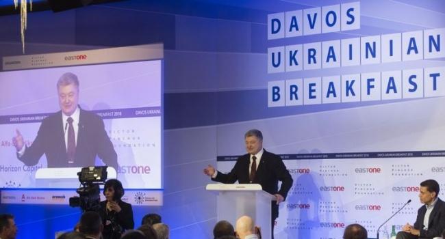 Сегодня Порошенко с Трампом и Тиллерсоном обсудит поставки оружия и миссию ООН на Донбассе