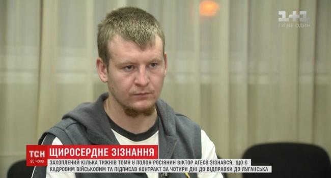 Гуманный украинский суд приговорил Агеева к 10 годам за решеткой, в то время как в России Карпюку и Клыху «впаяли» по двадцатке