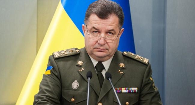 Полторак об агрессии РФ: «речи о масштабных боевых действиях не идет»