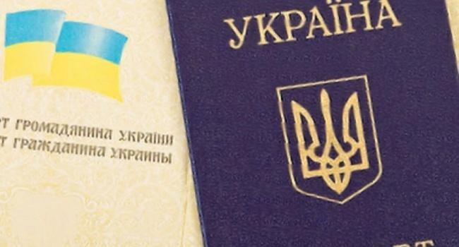 В Украине стартует массовая проверка лиц, получивших гражданство