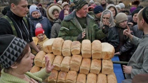 Украину внесли в список стран, где населению не хватает еды