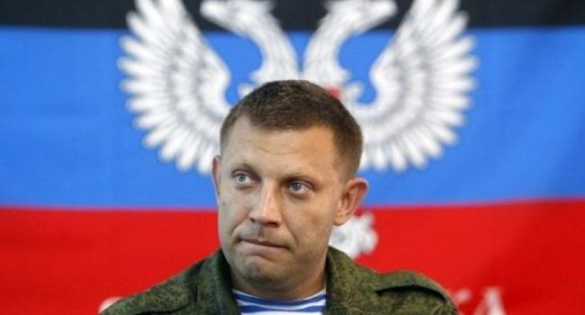 «Такого не было за четыре года»: жители «ДНР» окончательно возненавидели оккупантов