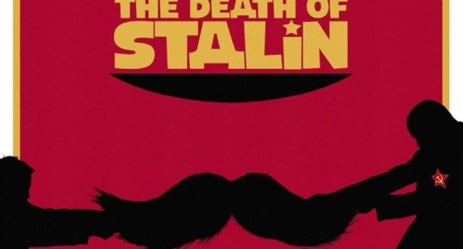 В Минкульте РФ заговорили о связи «Смерти Сталина» с Украиной