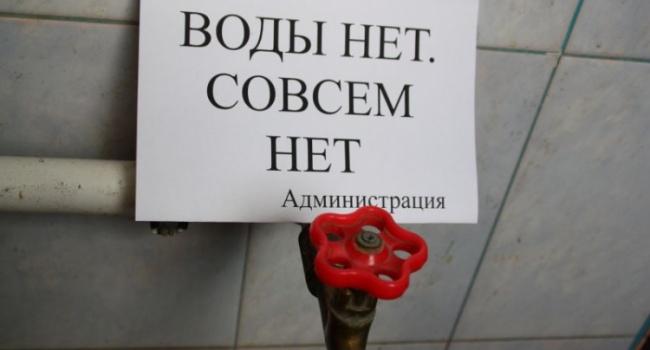 Жители оккупированного Луганска и районов остались без воды