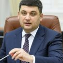 Финансист: между НБУ и Кабмином назревает конфликт