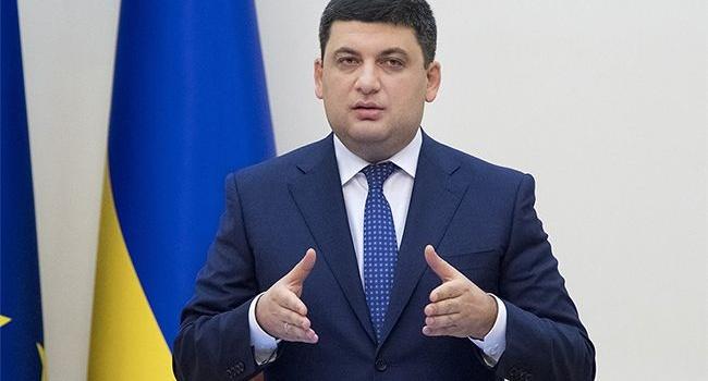 Политолог: инициативы Гройсмана гарантированно повысят статус Украины в рейтингах инвестиционной привлекательности