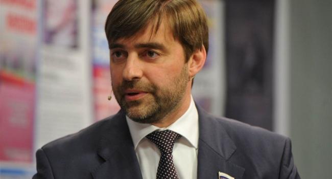 «Проявление политической мудрости»: в Госдуме поддержали принятие запрета «бандеризма» в Польше