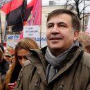 Саакашвили: в АП заплатили активистам за срыв «Марша за импичмент»