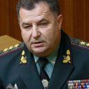 Полторак: Украина уж на 90% исполняет план по вступлению в НАТО