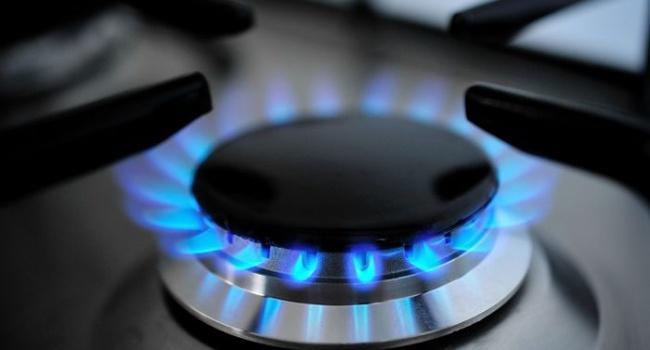 С апреля газ для населения подорожает на 62 процента