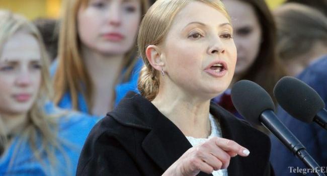 Тимошенко в очередной раз подтвердила свою пророссийскость, не предав своих партнеров, – аналитик