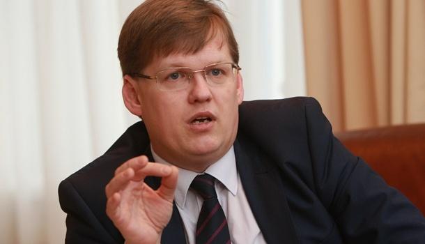 Розенко рассказал о реальном росте прожиточного минимума в 2018 году