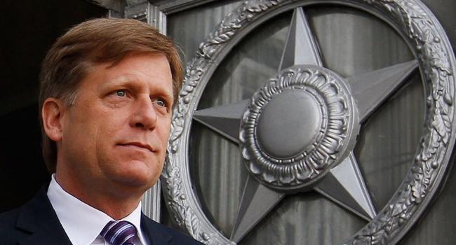 Американский посол четко пояснил опасность признания аннексии Крыма