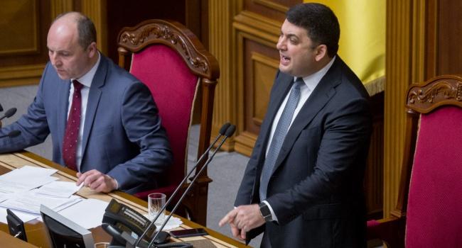 Гройсман пообещал бойцам АТО самую высокую пенсию в Украине