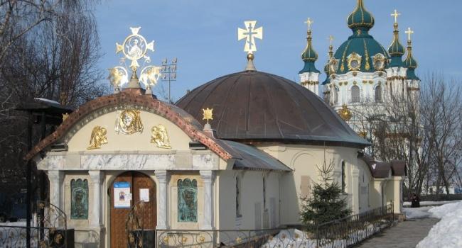 На Молитвенном завтраке у Трампа решили судьбу Десятинного монастыря в Киеве?