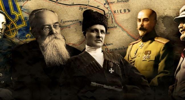 Историк рассказала, чем мотивировалась Европа 100 лет назад, признавая УНР
