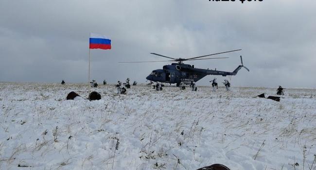 Очередная провокация РФ на Курилах: в Сети опубликовано фото