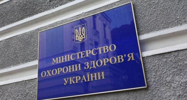 «Это из-за вас она умерла!»: украинка обратилась в гневном письме к украинским чиновникам
