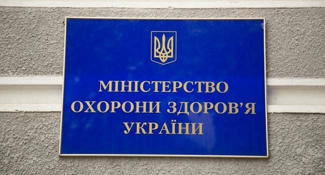 Общественница обвинила Супрун в смерти молодой украинки