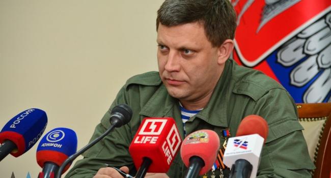 В керівництві Партії регіонів Кремль не побачив радикальних яскравих лідерів, тому з'явилися Захарченко і компанія, – дослідник