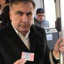 Власти Нидерландов выдали Саакашвили паспорт