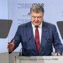 Порошенко: «Нам нужна лишь одна вещь, — дожать Россию», — реакция Госдумы