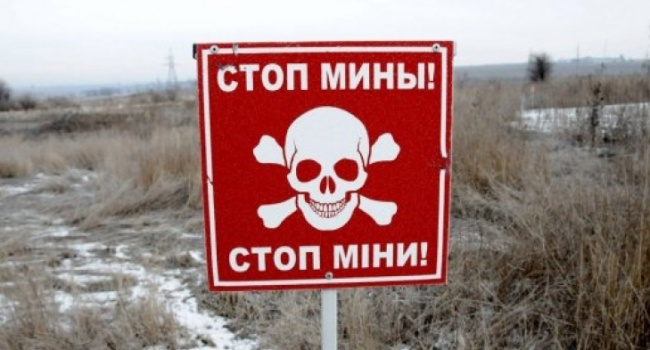 Двое россиян подорвались на собственных минах на Светлодарской дуге