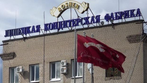 Президент корпорации Roshen о фабрике в России: Лучше пускай она сгниет, чем дешево продать