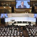 Дипломат: европейцам непонятно, как можно поддерживать дипотношения со страной-агрессором, поэтому и полупустой зал