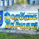Бессмертный о законе о реинтеграции Донбасса: «Трудно придумать более ненужный документ»