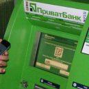 «ПриватБанк» бьет тревогу: приложение для Android ворует личные средства с карт