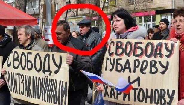 На «Михомарше» в Киеве присутствовал сторонник Путина