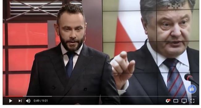 Телеканал «1+1» в День памяти Небесной Сотни сделал из Порошенко «барыгу», который наживается на армии и войне