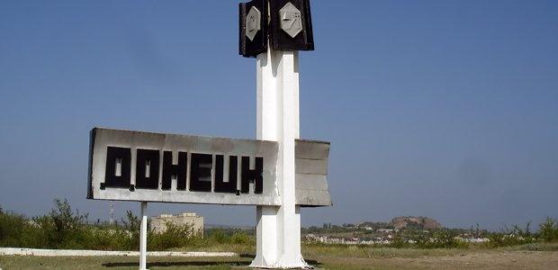 «Украина хочет решить конфликт на Донбассе силой»: постпред РФ в ОБСЕ резко высказался о подписанном Порошенко указе