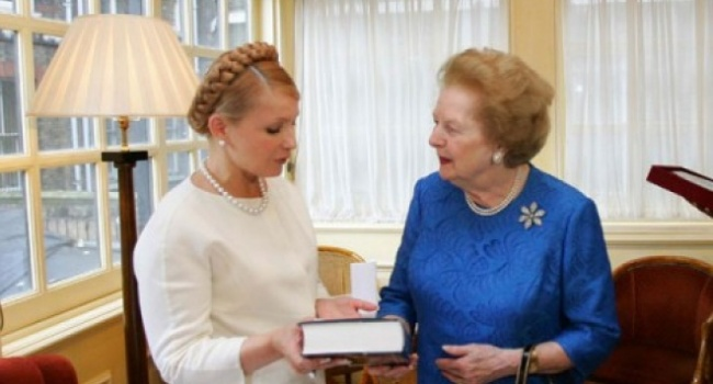 Соратники Тимошенко решили воскресить премьер-министра Великобритании Маргарет Тэтчер, которая умерла в 2013 году