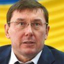 Луценко требует обязательной и автоматической тюрьмы для коррупционеров