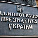 Политолог: это лучшее доказательство того, что после побега Януковича на Банковой потеряли свое влияние на суды