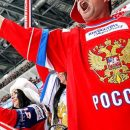 Россияне разгромили чехов и будут бороться за «золото» ОИ