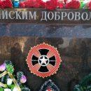 Журналист: «В Сирии и на Донбассе установлены совершенно одинаковые «русские» памятники»