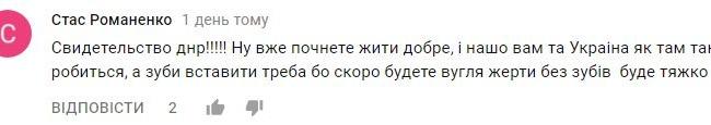 Хотели просто немного отделиться: семья из Макеевки выражает благодарность Путину, но хочет денег из Украины