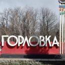Надоело!: в Горловке местное население устраивает бунт боевикам, требуя посадить «Захара на нары», — кадры