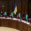 Правозащитница: возникает большой вопрос к квалификации нынешнего состава судей Конституционного суда