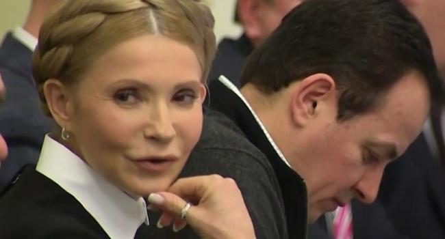 Тимошенко посочувствовала украинскому народу, высказав надежду, что терпеть осталось недолго