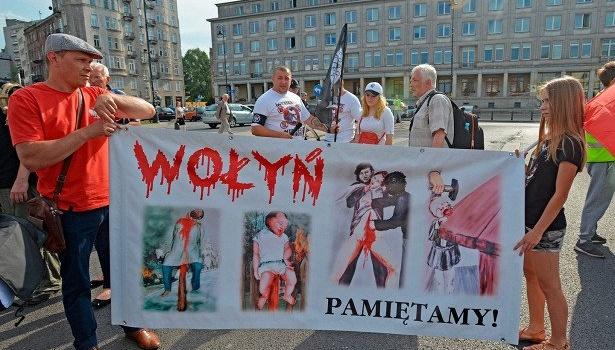 Экс-премьер Польши: Бандера непричастен к Волынской трагедии