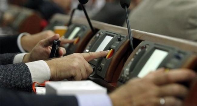 Рада на этой неделе может отменить е-декларирование для общественных активистов