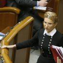 Тимошенко лихо оценила украинскую ГТС в 300 миллиардов евро