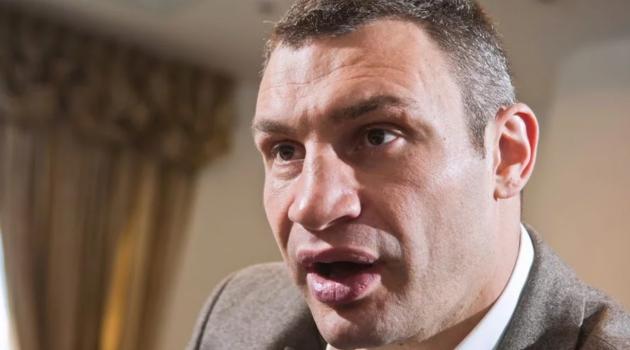 Элитный особняк мэра Киева вызвал резкую критику в Интернете