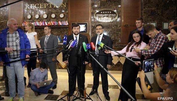 Результат переговоров в Минске: на Донбассе с 5 марта должно царить «абсолютное перемирие»